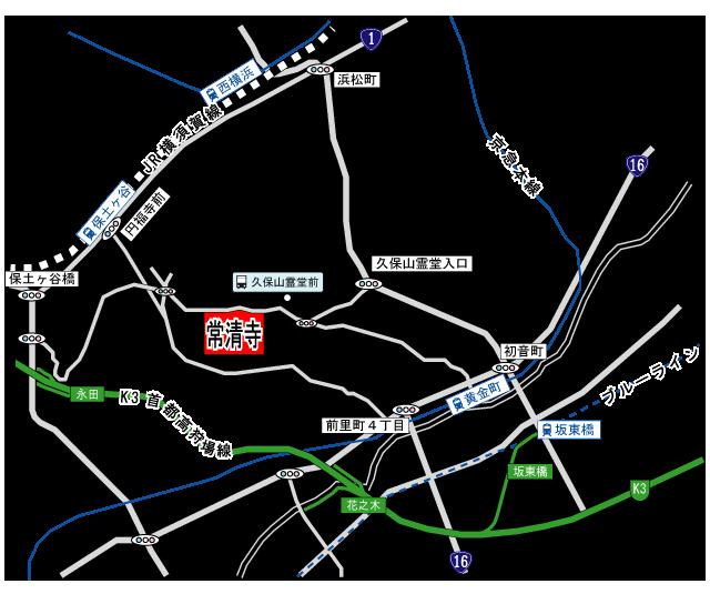 常清寺アクセス地図